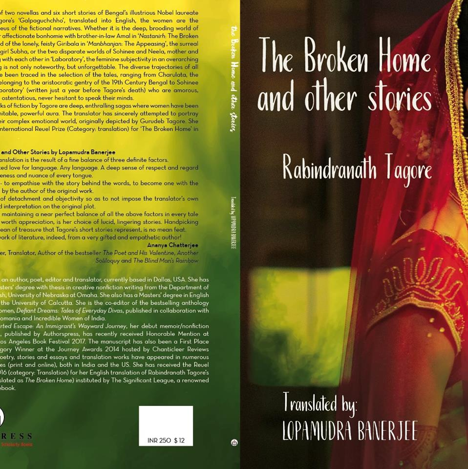 The Broken Home and Other Stories_cover